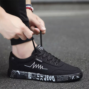 Style Casual Breathable Canvas Shoes