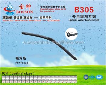 lowest price auto parts car wiper blade strips wiper. Black Bedroom Furniture Sets. Home Design Ideas