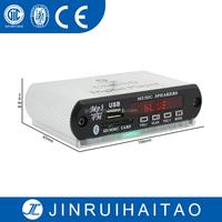 Digital LED SCREEN Car MP3 Player / FM Radio Stereo Audio Music USB / SD car mp3 digital player