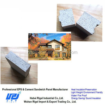 Dampproof fire rated durable low price eps cement sanitary removable wall system