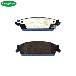 D1194-8312 rear axle brake pad set for CADILLAC Escalade / GMC TRUCK Sierra / CHEVROLET TRUCK Silverado