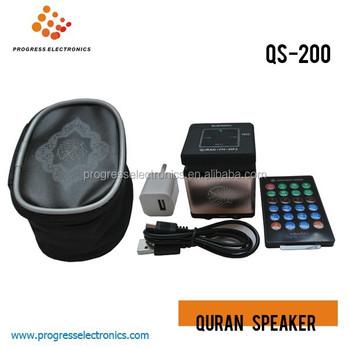 27 Reciters Quran Audio Optional,40 Languages Optional