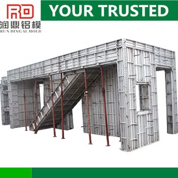 China Supplier Rd Concrete Slab Formwork Scaffolding System