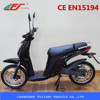 FJ-FHTZ, smart 2 wheels self balance china green power electric scooter
