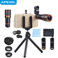 External 4 in 1 phone camera zoom lens 12x zoom telescope telephoto lens for cellphone