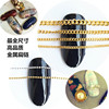 High quality different metal chain nail art designs for DIY jewelry B01-19