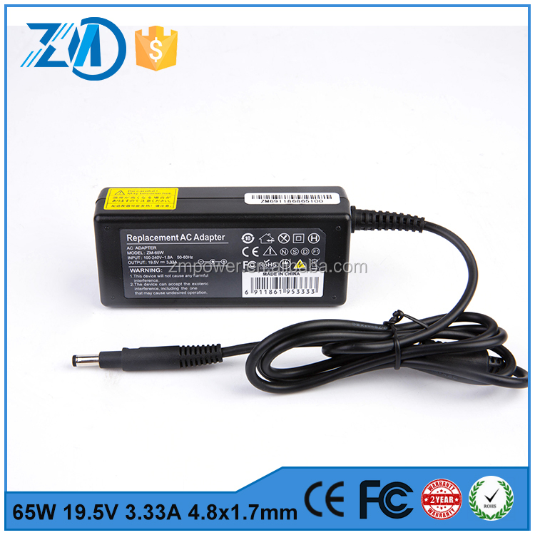 Multi-Nation ad dc adapter Computer power supply adapter