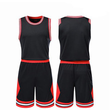 2018 Quick dry <span class=keywords><strong>Basketball</strong></span> Set Uniformen kits Männer/frauen <span class=keywords><strong>basketball</strong></span> trikots