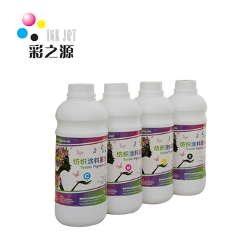 textile pigment ink for digital cotton textile printing