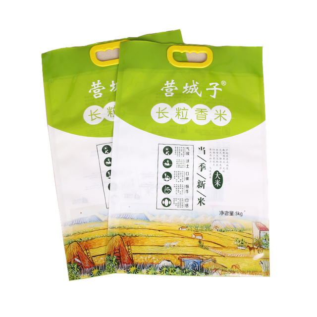 5kg, 10kg, 20kg, 50kg rice packaging materials water proof sealed plastic bag printing rice bag