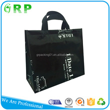 Customized eco-friendly printed reusable shopping luxury pp nonwoven fabric bag