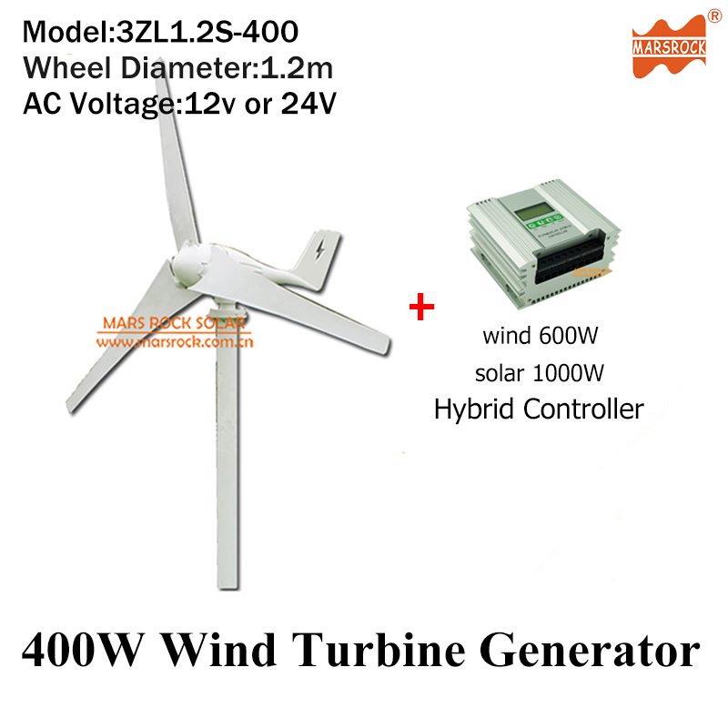 400W 12V or 24V AC Wind Turbine Generator with hybrid controller 3 blades 1.2m Wheel Diameter only 2m/s Small Start Wind Speed