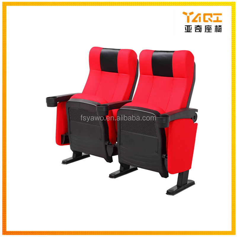 2017 Hotsale theater cinema hall chair home luxury cinema seat with cup holder (YA-08A)