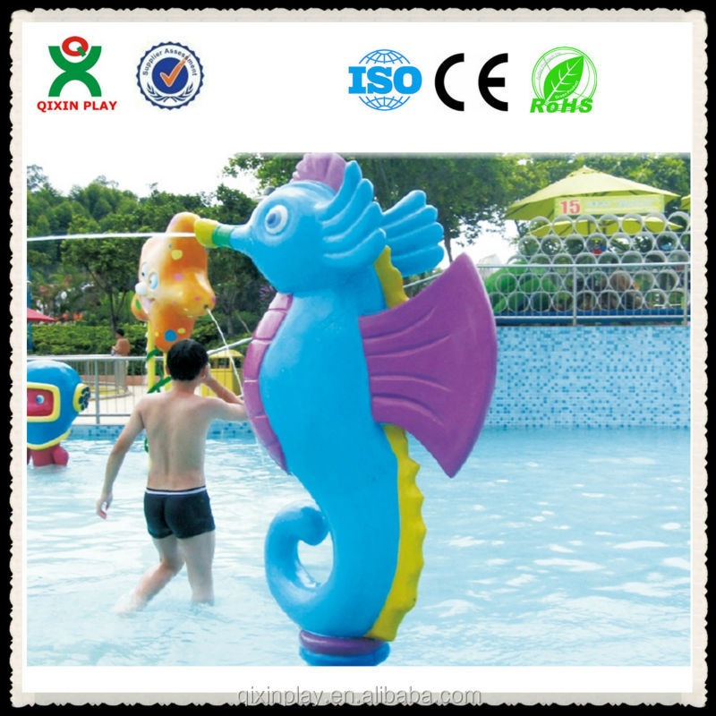 China aqua water park equipment spray park equipment aqua park equipment (QX-082B)
