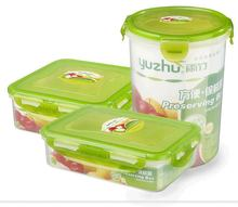 J571 2015 new arrival vacuum fresh box/vacuum food container/storage box for food