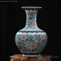 RZFQ03-C Chinese style blue and white vase with red flower pattern for export