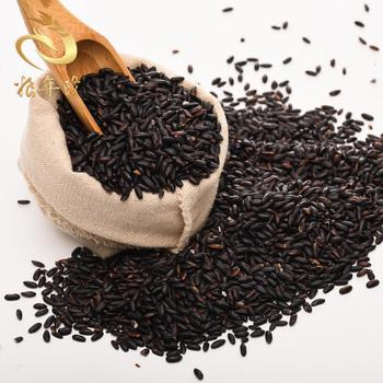 Chinese Health Black Rice International Standard Organic green food Cereal grains gules black rice