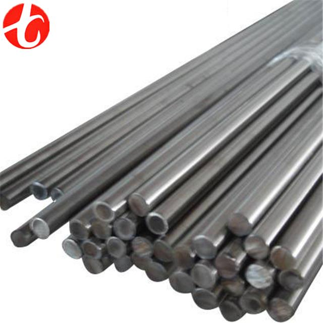 8mm tmt cold drawn steel bar price