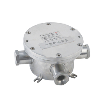 Ip68 Exd Stainless Steel Explosion Proof Junction Box With Atex - Buy  Explosion Proof Box,Stainless Steel Junction Box,Electrical Junction Boxes