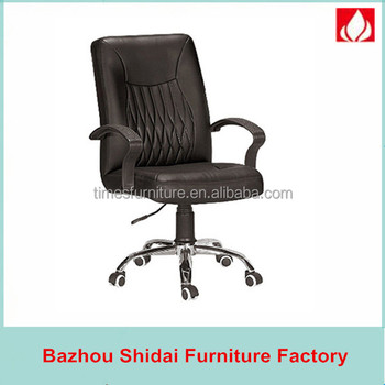 Hot Sale Cheap Office Chairs Modern In Leather Sd 5311 Buy Chairs