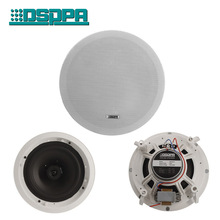 8 inch Frame-less 35W Coaxial two-frequency Ceiling Speaker