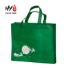 promotional full color customized logo folding non woven shopping bag