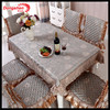 2017 New beautiful chair cover and tablecloth for family use