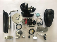 Hot sale!Silver/black 2-stroke 80cc bicycle gas engine kit
