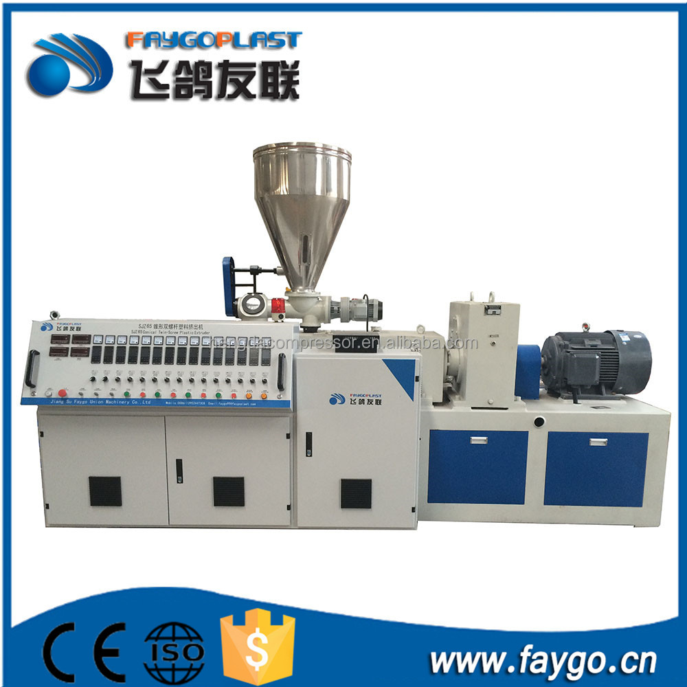 China supply wide used hot plastic pellet melt extruder machine