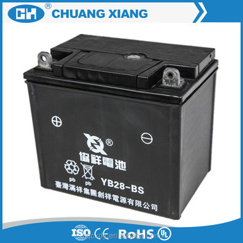Best Price Exide 12V 28Ah Maintenance Free Battery For Tricycle