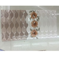 China building materials 200X300mm cheap price bathroom wall tile