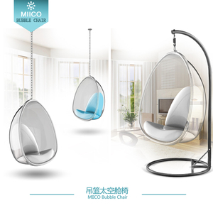 Clear polycarbonate Hanging Bubble Ball Chair better than Acrylic