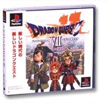 Dragon Quest VII: Eden no Senshi Tachi [Japan Import]