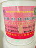 China Patching Additive of Cement Concrete/Concrete Repairing Adhesive