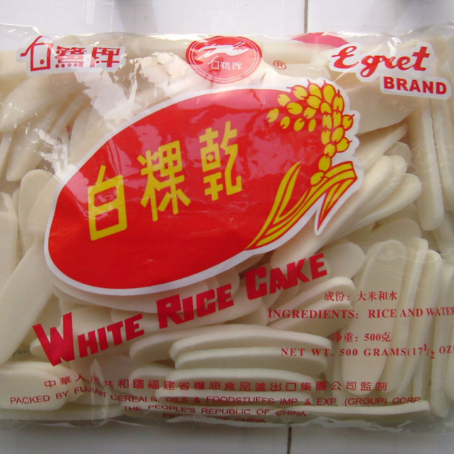 Selling the best quality oval shape white rice cake