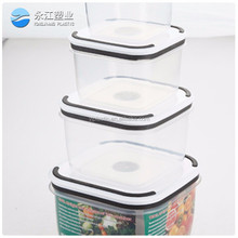 wholesale large food containers airtight fresh plastic vegetable storage box hard plastic storage containers