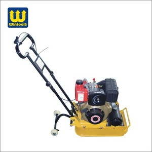 Wintools high mini plate compactor plate compactor for excavator WT2127