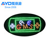 Acrylic Flasher Advertising Light Boxes Games LED Moving Sign Factory Supplier