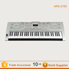 best selling kids electric educational keyboard piano