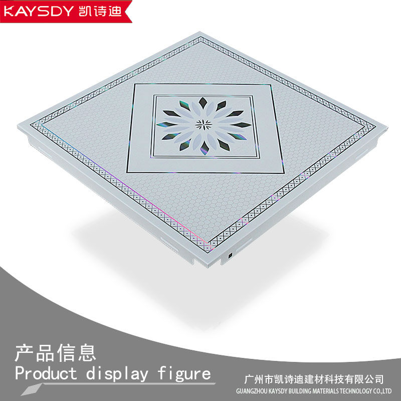 Acrylic Ceiling Tile Colored Suspended Ceiling Tiles Buy Acrylic Ceiling Tile Fireproof Acoustic Ceiling Tiles Colored Suspended Ceiling Tiles