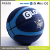 2016 New design rubber basketball promotional , wholesale basketball , pu basketball