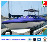 Custom Breathable Sea Ray Boat Cover