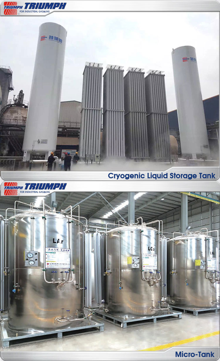 High quality stainless steel vessel/Cryogenic Liquid Storage Tank