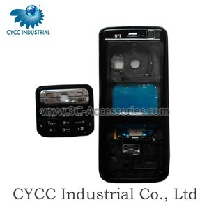 Mobile/Cell Phone Housing for Nokia N73