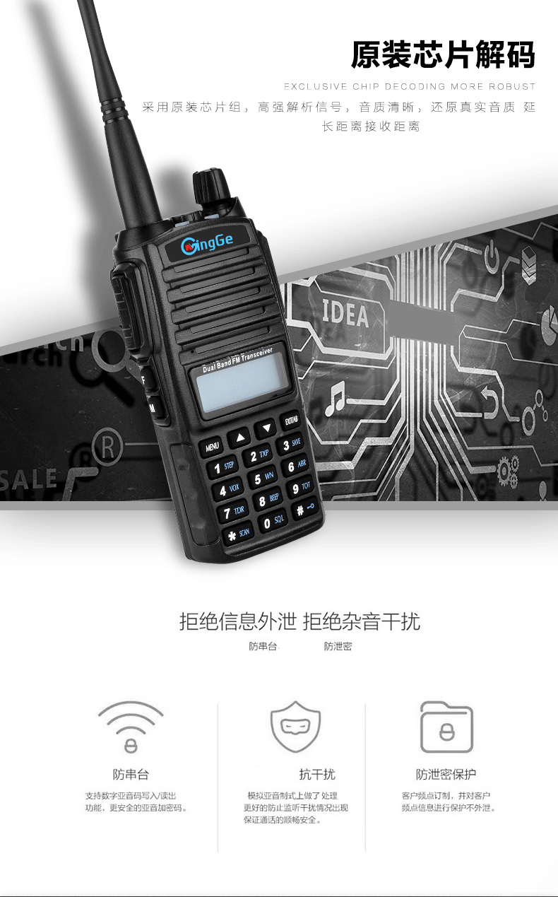 M300 Cheap Encrypted Two Way Long Range Radio Hunting Walkie
