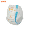 /product-detail/cotton-non-woven-fabric-comfortable-sleepy-baby-diaper-60804450303.html