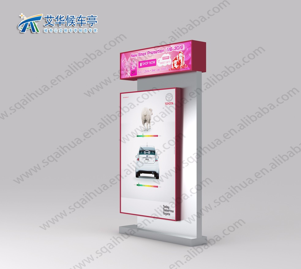 High Light Outdoor Double-face Advertising Light Box