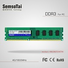 Wholesale memoria memory 4gb ddr3 1600mhz pc3-12800 cl11 1.5v sdrams ram supported motherboard 4g long-dimm pc