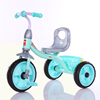 Hot sell chidren 3 wheel bike with cup holder