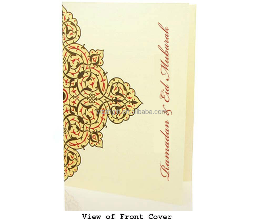EID GREETING CARDS/ Gift